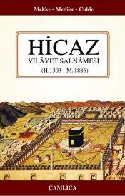 Hicaz Vilayet Salnâmesi (H. 1303 - M. 1886)
