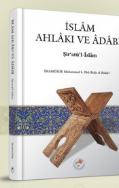 İslam Ahlakı ve Adabı (Şiratü'l-İslam) Karton kapak