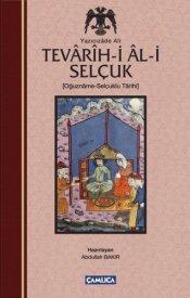 Tevârîh-î Âlî Selçuk (Oğuznâme-Selçuklu Tarihi)