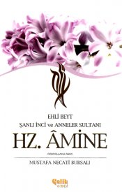 Hz. Amine (R.A.)