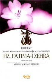 Hz. Fatıma-i Zehra (R.A.)