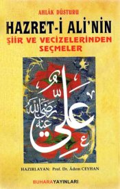 Hz. Ali'nin Şiir ve Vecizelerinden Seçmeler