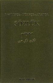 İngilizce - Türkçe - Arapça Sözlük