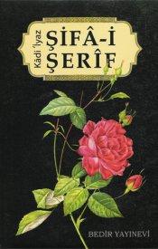 Şifa-i Şerif Tercümesi
