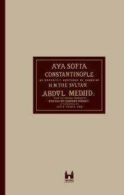 Ayasofya ve İstanbul (Aya Sofia Constantinople)