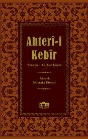 Ahteri-i Kebir (Arapça - Osmanlıca Lügat)