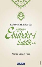 Hazret-i Ebûbekr-i Sıddık (RA)