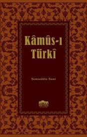 Kâmûs-ı Türkî (Küçük Boy)