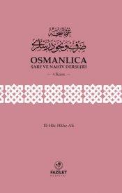 Osmanlıca Sarf ve Nahiv Dersleri (4. Kısım)