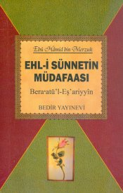 Ehl-i Sünnetin Müdâfaâsı (Berââtül Eşariyyin)