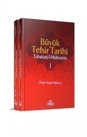 Büyük Tefsir Tarihi - Tabakâtü'l-Müfessirin (2 Cilt)