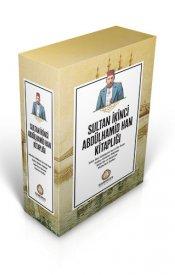 Sultan İkinci  Abdülhamid Han Kitaplığı  (4 Kitaplık Set)