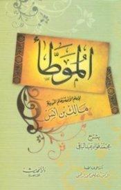 El-Muvattâ (الموطأ)