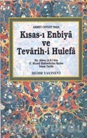 Kısas-ı Enbiya ve Tevârih-i Hulefa (2 Cilt)