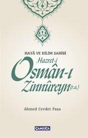 Hazret-i Osman-ı Zinnureyn (r.a.)