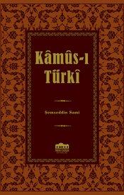 Kâmus-ı Türkî (Lügât)