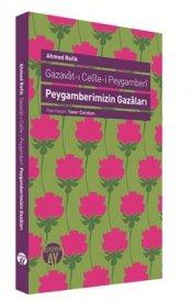 Gazavat-ı Celile-i Peygamberi / Peygamberimizin Gazaları