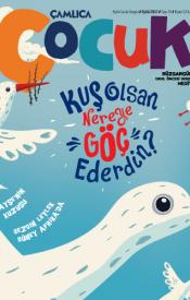 Çamlıca Çocuk Dergisi 19. Sayı (Eylül 2017)