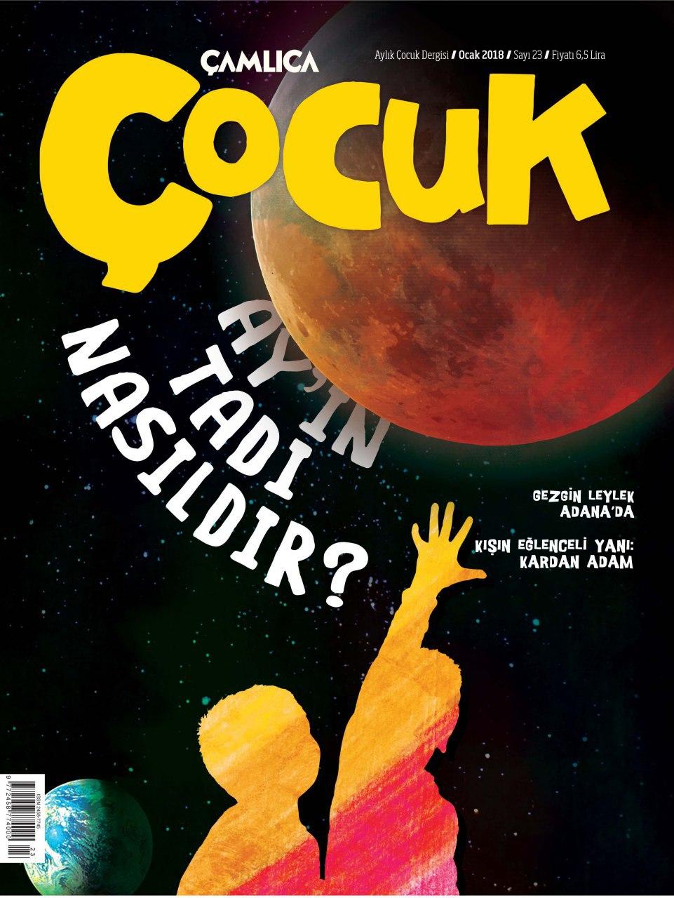 Çamlıca Çocuk Dergisi 23. Sayı (Ocak 2018)