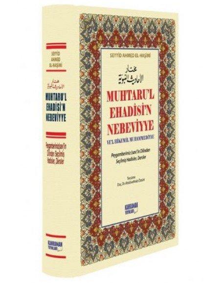 Muhtaru'l-Ehâdisi'n-Nebeviyye Tercümesi (Şamua)