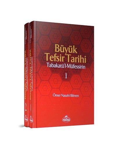 Büyük Tefsir Tarihi - Tabakâtü'l-Müfessirin (2 Cilt Takım)