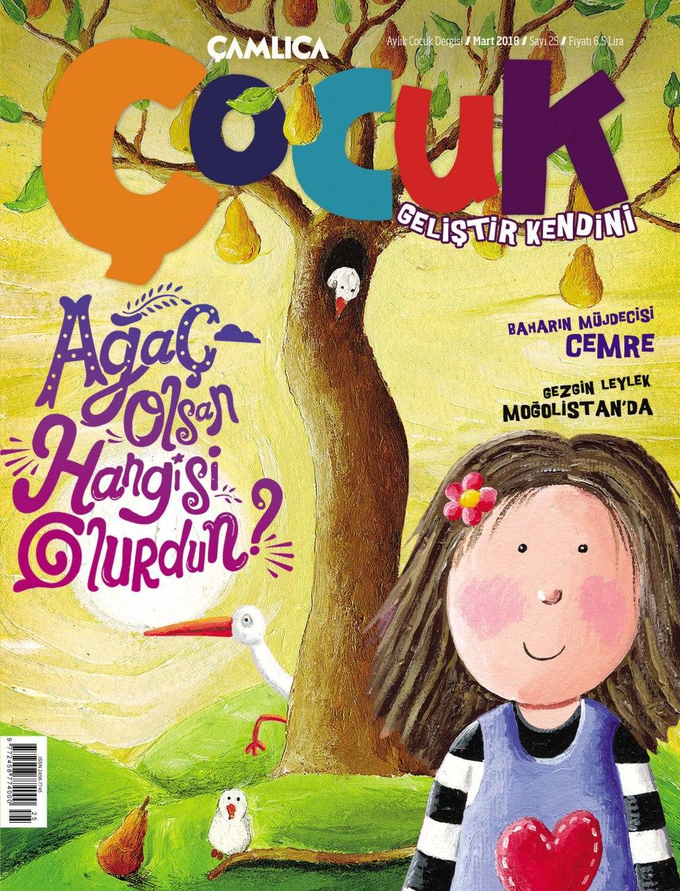 Çamlıca Çocuk Dergisi 25. Sayı (Mart 2018)