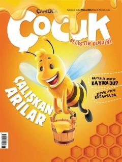 Çamlıca Çocuk Dergisi 26. Sayı (Nisan 2018)